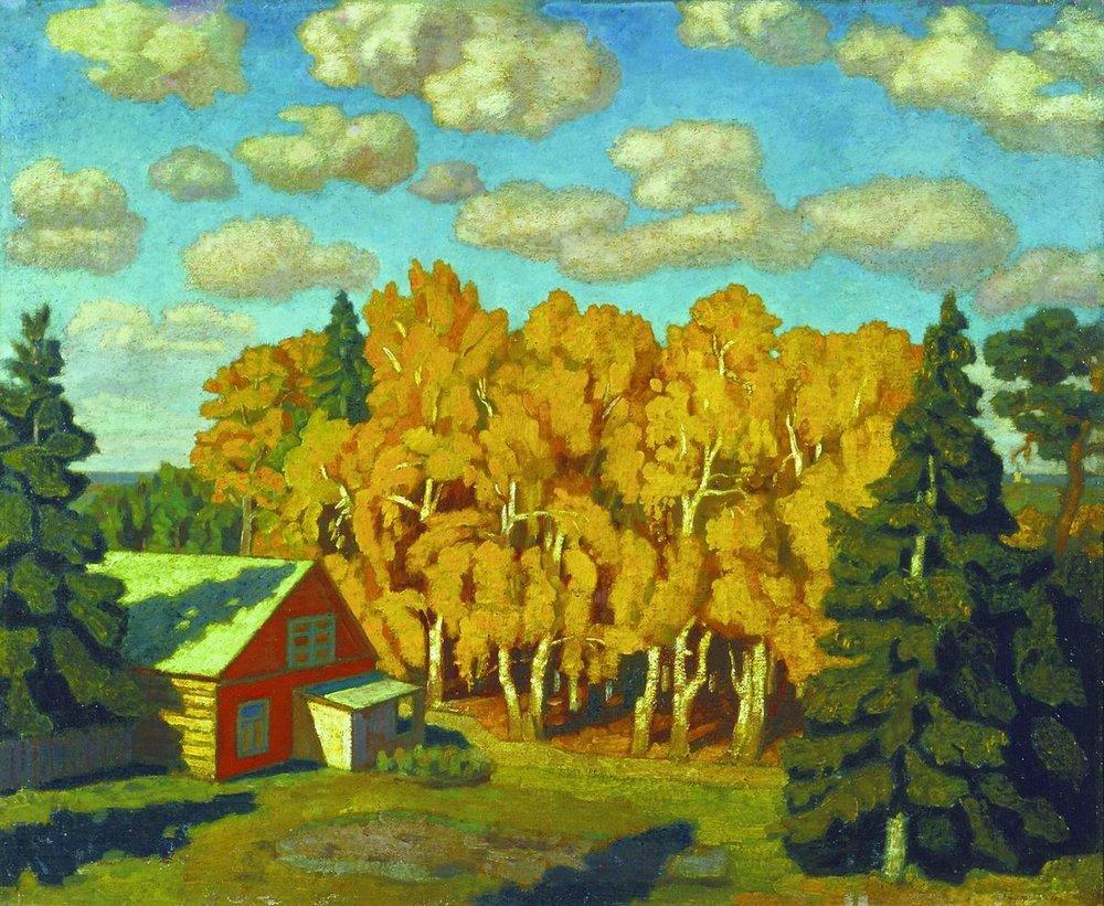Осень картинки пейзажи