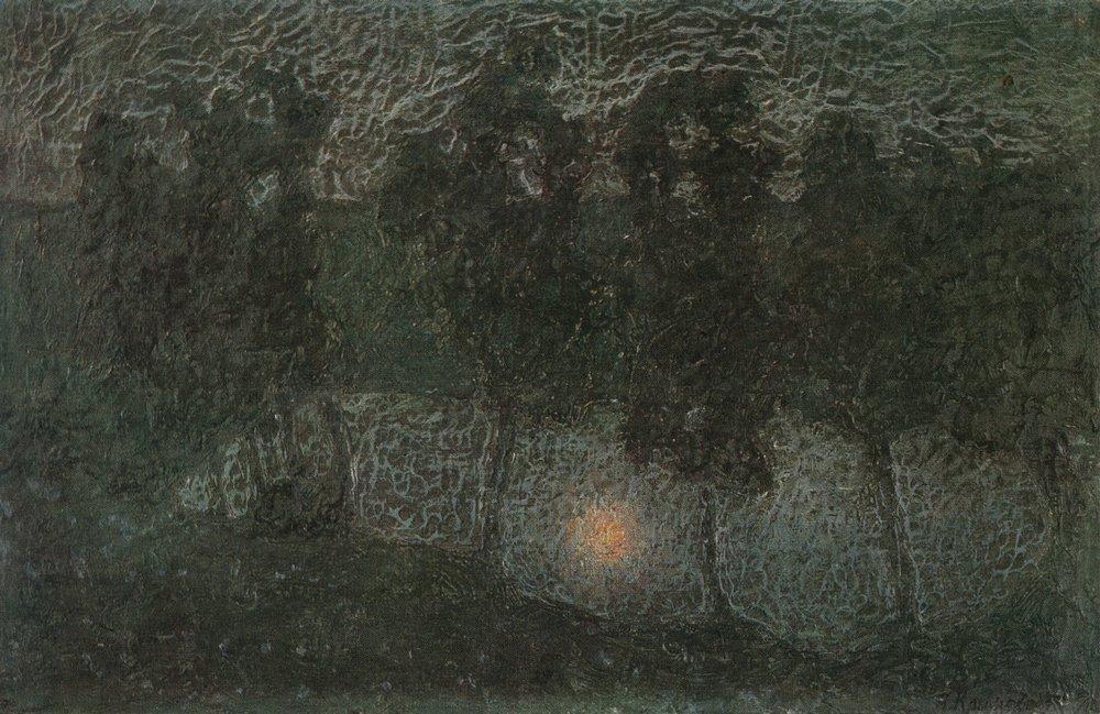 Петрович крымов картины художника